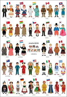 National Costumes Lang 8 For Learning Foreign Languages Tongan Culture, Aztec Culture, Filipino Culture, Irish Culture, Culture Pop, India Culture, African Culture, Lebanon Culture, Nepal Culture