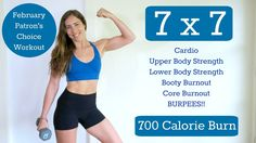 700 Calorie 7X7 Workout | Strength, Cardio, Booty, Core