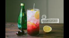 شراب الكرز بالليمون المنعش - FRESH CHERRY LIMEADE