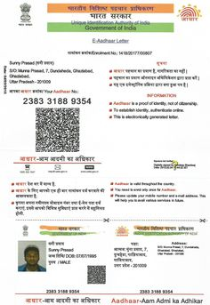 Aadhar Card, Passport, Lettering, Cards, Drawing Letters, Maps, Playing Cards, Brush Lettering
