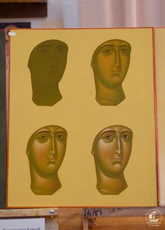 Byzantine Icons, Byzantine Art, Religious Icons, Religious Art, Writing Icon, Paint Icon, Christian Pictures, Step By Step Painting, Orthodox Icons