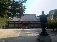 Ninnaji Temple: Maintaining Zen on a Budget   Tokyo Cheapo