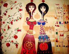 Canan Berber Art ~ Turkey