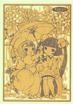 Chobits ~~ The most lovable couple of tiny ladies EVER!