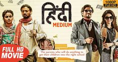 hindi medium full movie free download 720p