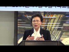 20141106 - 성경바로보기포럼 이민영목사 - YouTube