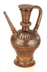 Discover Islamic Art - Virtual Museum - object_ISL_eg_Mus01_14_en