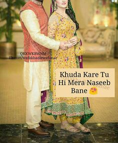 ☺just hope can make us happy now 😊so pls think positive and move on ☺<br> Muslim Couple Quotes, Muslim Love Quotes, Islamic Love Quotes, Qoutes About Love, True Love Quotes, Sad Quotes, Romantic Poetry, Romantic Love Quotes, Love Quates