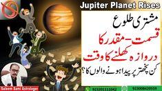 Jupiter Combust End 2020 Effects Jupiter Planet, Vedic Astrology, Planets, Movie Posters, Art, Art Background, Film Poster, Kunst, Performing Arts