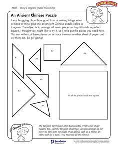"""An Ancient Chinese Puzzle"" – 5th Grade Math Worksheet #JumpStart-tanagram:"
