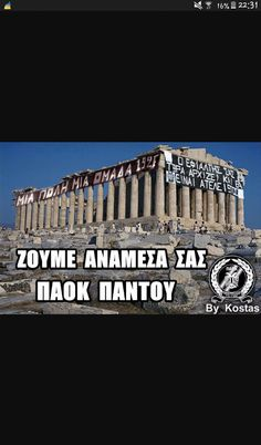 PAOK FC - Κοινότητα - Google+ Peyton List, Google, Community, Sports, Movie Posters, Hs Sports, Film Poster, Sport, Popcorn Posters