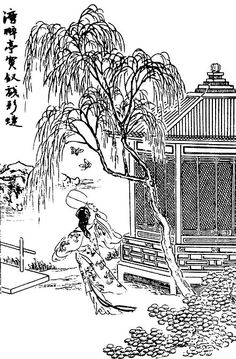 "Nowadays, it is just  roman story. Dream of the Red Chamber - novel. In the late 19th century, Hong Lou Meng's influence was so pervasive that the reformer Liang Qichao attacked it along with another classic novel Water Margin as ""incitement to robbery and lust,"" and for smothering the introduction of Western style novels, which he regarded as more socially responsible.[21]"