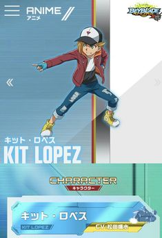 53 Best Kit Lopez Images Beyblade Burst Anime Beyblade Characters