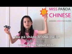 "Miss Panda Chinese – Sing ""Eensy Weensy Spider"" in Mandarin Chinese! « Miss Panda Chinese – Mandarin Chinese for Children"