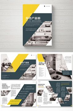 Fashion generous package of modern universal real estate Brochure Graphic Design Brochure, Brochure Layout, Page Layout Design, Book Layout, Architecture Presentation Board, Presentation Design, Modele Word, Magazine Ideas, Brochure Inspiration