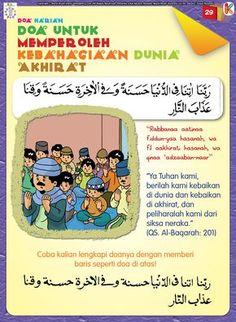 """Doa memperoleh keselamatan dunia akhirat: """"Ya Tuhan kami, berilah kami kebaikan di dunia dan kebaikan di akhirat, dan peliharalah kami dari siksa neraka."""" (QS. Al-Baqarah: 201) Hijrah Islam, Doa Islam, Islamic Dua, Islamic Quotes, Learn Islam, Prayer Board, Kids Education, Quran, Muslim"""