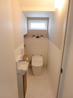 Small Bathroom Plans, Safe Room, Under Stairs, Best Husband, Good Good Father, Folding Knives, Toilet, Home Improvement, House