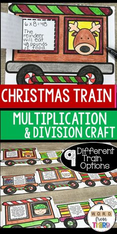 Christmas Train Craft: Multiplcation and Division Story Problem Solving Train Template, Train Crafts, Math Fact Practice, Math Strategies, Multiplication And Division, Christmas Train, Teaching Math, Teaching Resources, Math Workshop