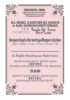 Wedding Card Design for Malay Wedding (Page 2)  #nadiasuchendesigns   #weddingcard  #malaywedding  For custom made invitation designs, contact nadiasuchen@gmail.com