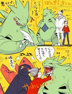 Pokemon Eevee, Pokemon Comics, Pokemon Funny, Pokemon Fan Art, New Pokemon, Cool Pokemon, Pokemon Games, Pokemon Stuff, Animal Crossing