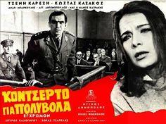 Κοντσέρτο για πολυβόλα (1967) Cinema Posters, Film Posters, Old Greek, Illustrations And Posters, Old Movies, Classic Movies, Memories, Actors, Celebrities