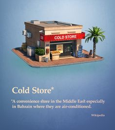 """Hey! I've just published new project in portfolio: """"3D Illustration : shop in Bahrain"""" Please, check more & bigger images here: http://nordskill.com/?p=15795"""