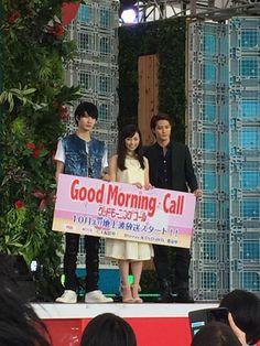 高須賀由枝 @ytakasuka 8月29日 お台場のイベントに行ってきましたー!台風に怯えてましたがお天気持ちました…!よかった! ご登壇くださった福原遥さん、白石隼也さん、桜田通さん、ありがとうございました!そしてご来場くださった方々も、ありがとうございました!!