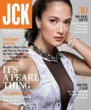 JCK Magazine offers readers expanded coverage of the most important jewelry industry issues and style trends impacting their businesses.