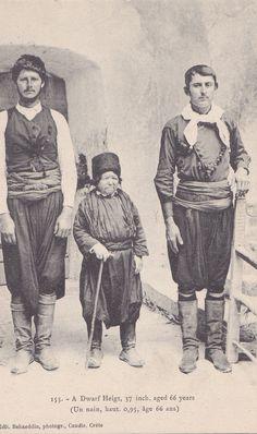 GREECE CRETE DWAF HEIGT BEHAEDDIN | eBay