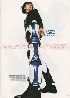 Cyberpunks incorporated futuristic aspects into their fashion like using PVC, leather, and technological devices.