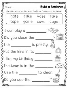 Miss Kindergarten: Super CVCe Practice {that tricky magic e! Miss Kindergarten, Kindergarten Writing, Teaching Reading, Reading For Grade 1, First Grade Reading Comprehension, Kindergarten Language Arts, Homeschool Kindergarten, Reading Fluency, Teaching Art