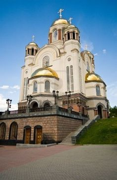 Ekaterinburg, Russia- where the Romanov line ended. Church of the Blood, built 2003 where Ipatiev House once stood. The odd looking brick basement in foreground is the remains of the cellar where the Romanov family was gunned down.