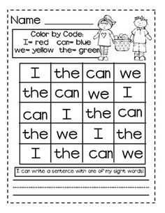 preschool sight words | Kindergarten Sight Word Search - Becky Baxter - TeachersPayTeachers ...