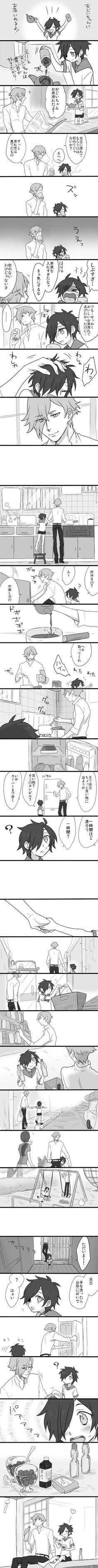 (4) 【とうらぶ】つるまるじいちゃんとうぐまるじいちゃん - スパンキング次郎 - pixiv