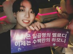 speak yourself tour — jungkook cut selca Seokjin, Hoseok, Namjoon, Jung Kook, Jung Hyun, Vlive Bts, Bts Bangtan Boy, Bts Jungkook, Jungkook Smile