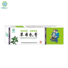 1 Box Chinese Medicine Cream Natural Mint Psoriasis Eczema Ointment Cream Eczema Treatment No Side Effects Antibacterial