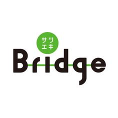 Satsueki Bridge - April | Fivestar Branding – Design and Branding Agency & Inspiration Gallery