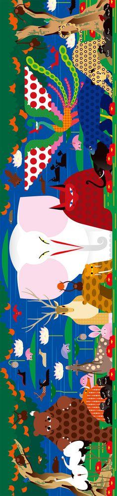 Shobu Tsuchiya : Untitled