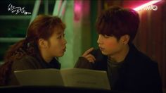 Cheese in the Trap - Baek In Ho blushing because of his proximity with an unsuspecting Seul. #onigirilove #kdrama #citt