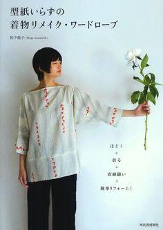 Kimono Remake Wardrobe - Japanese Sewing Pattern Book for Women - Junko Matsushita - B958. $27.50, via Etsy.