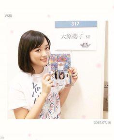 """Sota Fukushi, Tsubasa Honda, Sakurako Ohara, Mizuki Yamamoto, Taiga, Yua Shinkawa. Team """"Koinaka"""", TV show """"VS Arashi"""", 07/16/'15"""
