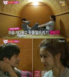 "Song Jae Rim Gives Kim So Eun a Surprise Kiss on ""We Got Married"""