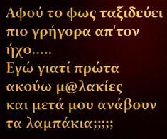Funny Greek, Jokes, Husky Jokes, Animal Jokes, Funny Jokes, Humor, Chistes, Hilarious Stuff