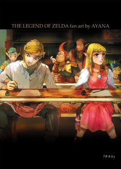 The Legend of Zelda Skyward Sword / Skyloft Knight Academy