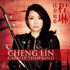 Cheng Lin - Greater Than