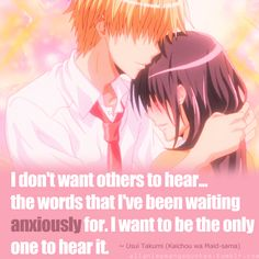I don't want others to hear | Quotes | Takumi Usui | KwMs!♧