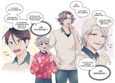 담아감 Cute Drawings, Webtoon, Avengers, Archive, Fairy, Illustration, Anime, Drawings, Beautiful Drawings