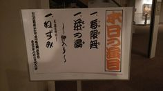 polovetsian_jpの投稿画像 by @polovetsian_jp  6月2日