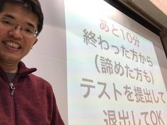 #情報リテラシー論 http://yokotashurin.com/etc/yokotanid2016.html