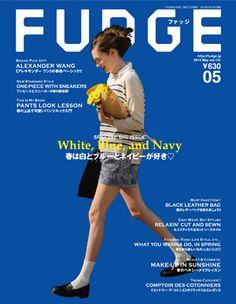 FUDGE vol.131 2014/05